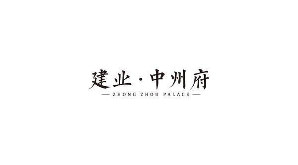 logo看稿